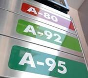 Бензин оптом от производителя