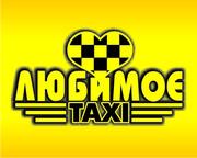 Транспортные услуги: такси,  пассажироперевозки по г. Костанай,  РК