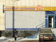 Петропавловск аренда квартир .Посуточная аренда.Квартиры-гостиницы.