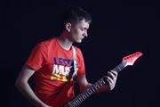 Гитара. Обучение игре на гитаре в Петропавловске