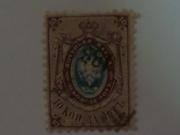 первоя почтовоя марка 1858год 10коп за лот