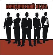 Пере/Регистрация ТОО,  печати и штампы,  лицензии,  представительство