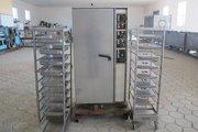 Жарочный шкаф в Петропавловске