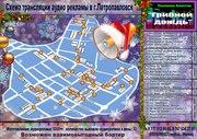 аудио и видео реклама в Петропавловске