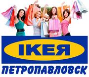 Доставка товаров из IKEя в Петропавловск